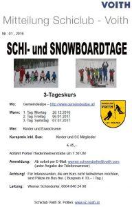 schitage_2016